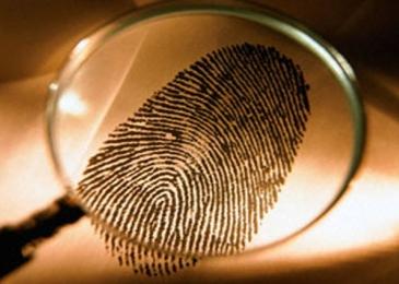 детективное агенство